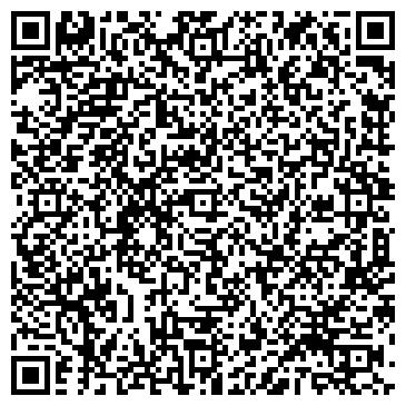 QR-код с контактной информацией организации Falcon A R (Фалкон А Р), ТОО