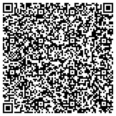 QR-код с контактной информацией организации Две вершины, ТОО