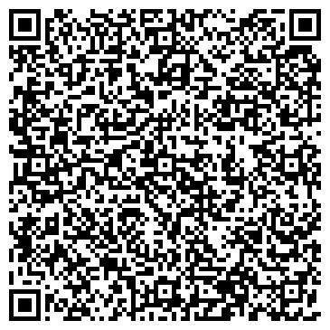 QR-код с контактной информацией организации Alma iT (Алма Айти), TOO