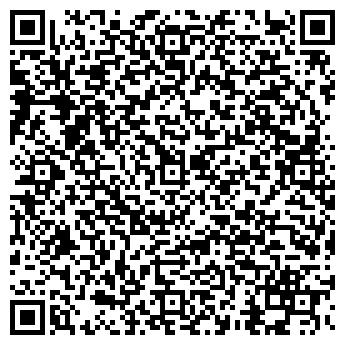 QR-код с контактной информацией организации Newinttech, ТОО