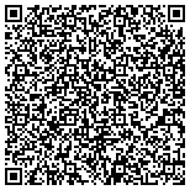 QR-код с контактной информацией организации Epicor Kazakhstan (Эпикор Казахстан), ТОО
