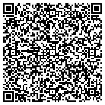 QR-код с контактной информацией организации Студия Белинфо, ООО