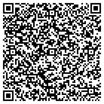 QR-код с контактной информацией организации Глобинформ С, OOO