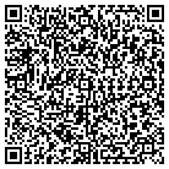 QR-код с контактной информацией организации Керемет, ТОО