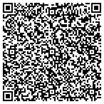 QR-код с контактной информацией организации Pro-Fusion (Про Фузион), ТОО