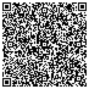 QR-код с контактной информацией организации ПОСОЛЬСТВО ЛИТОВСКОЙ РЕСПУБЛИКИ