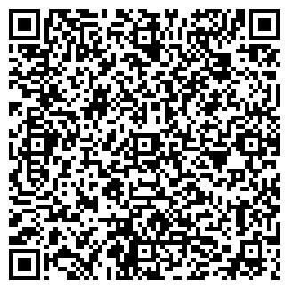 QR-код с контактной информацией организации Буфа, ТОО
