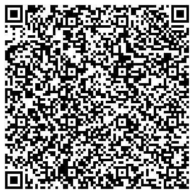 QR-код с контактной информацией организации Цифровые технологии и услуги, ОДО