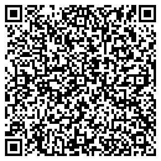 QR-код с контактной информацией организации Маркетсофт, ТОО