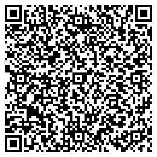 QR-код с контактной информацией организации Жалайыр, ИП