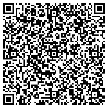 QR-код с контактной информацией организации ПОСОЛЬСТВО РЕСПУБЛИКИ КУБА