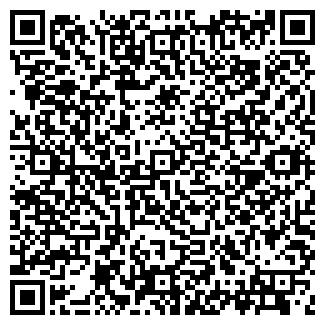 QR-код с контактной информацией организации ГГЦ, ТОО
