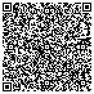 QR-код с контактной информацией организации Опен (Open), ООО