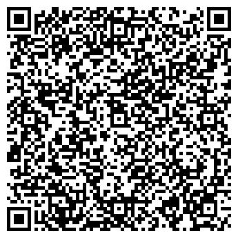 QR-код с контактной информацией организации Интвей, ТОО