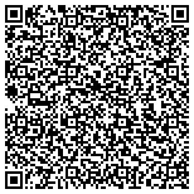 QR-код с контактной информацией организации Трест Севзапмонтажавтоматика, ООО