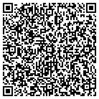 QR-код с контактной информацией организации Эленрут, ЧУП