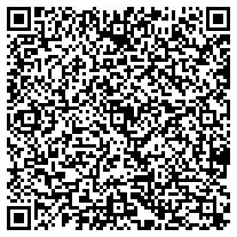 QR-код с контактной информацией организации Объединенные сети, ООО