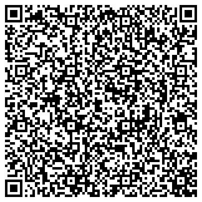 QR-код с контактной информацией организации Web-Design (Вэб Дизайн) Компания, ТОО