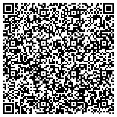 QR-код с контактной информацией организации Leramax Asia Group (Лерамакс Азия Групп), ТОО