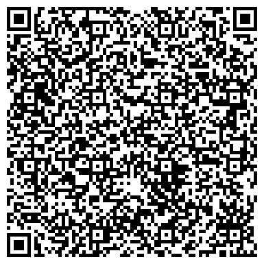 QR-код с контактной информацией организации Атырауская торгово-промышленная палата, ТПП