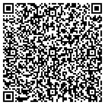 QR-код с контактной информацией организации Adnet (Аднет), ТОО