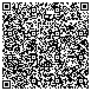QR-код с контактной информацией организации ZANGAR, Юридическая компания, ТОО