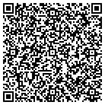 QR-код с контактной информацией организации BMB Legal Group, ТОО