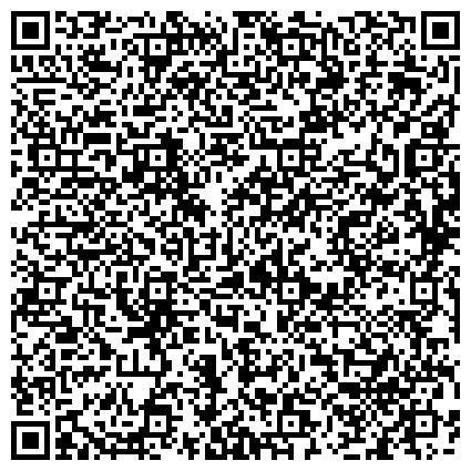 QR-код с контактной информацией организации Forward legal agency ( Форворд легал эдженси) (юридическая консультация), ТОО