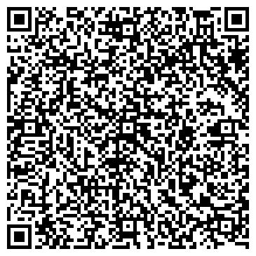 QR-код с контактной информацией организации Siti Lex (Сити Лекс), ТОО