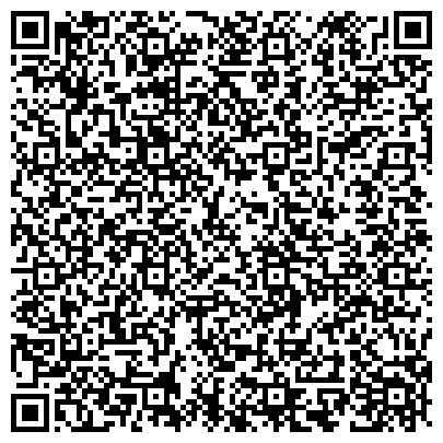 QR-код с контактной информацией организации Seilkhan & Way Future (Сейлхан энд Уэй Фюче), ТОО