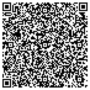 QR-код с контактной информацией организации Шикеля и партнеры, ООО