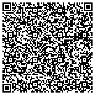 QR-код с контактной информацией организации Help Hand Company (Хэлп хэнд компани), ТОО