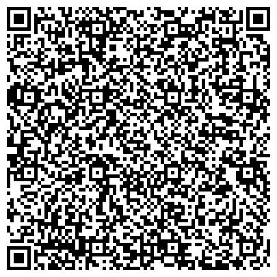 QR-код с контактной информацией организации Юридическая компания Nagrad (Наград), ТОО
