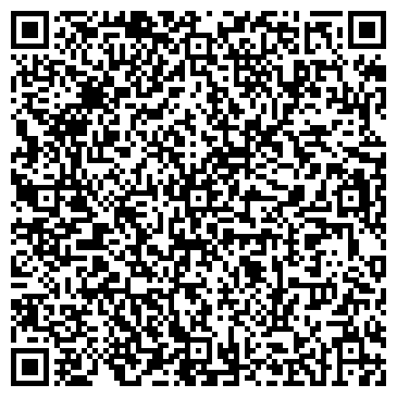 QR-код с контактной информацией организации DICSA Kazakhstan (ДИКСА Казахстан), ТОО