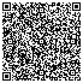 QR-код с контактной информацией организации Адвокат в Астане