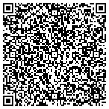 QR-код с контактной информацией организации Юридическая фирма Адилет, ТОО