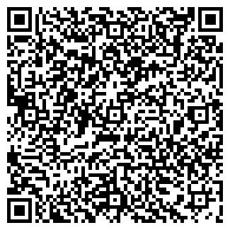 QR-код с контактной информацией организации Lex art, ТОО