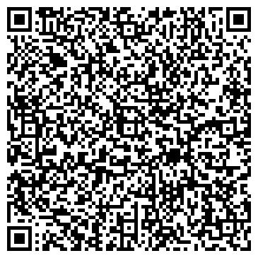 QR-код с контактной информацией организации Агрофос, ТОО