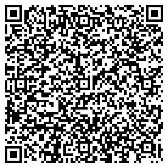 QR-код с контактной информацией организации Авант Траст, ТОО
