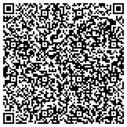QR-код с контактной информацией организации RusIn International LTD (РусИн Интернейшнл ЛТД), ТОО
