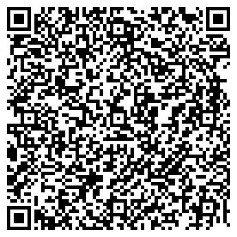 QR-код с контактной информацией организации Алмаз Азия, ТОО