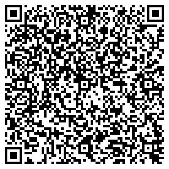 QR-код с контактной информацией организации БМФ Груп, ТОО