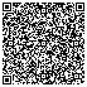 QR-код с контактной информацией организации ЮрЗнак, ООО