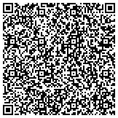 QR-код с контактной информацией организации ЮСБ Коллектор Казахстан, ТОО