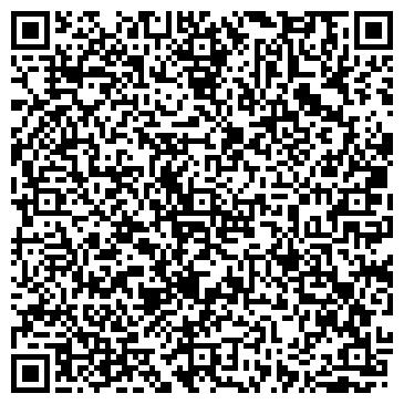 QR-код с контактной информацией организации Юридическая фирма Легес, ООО
