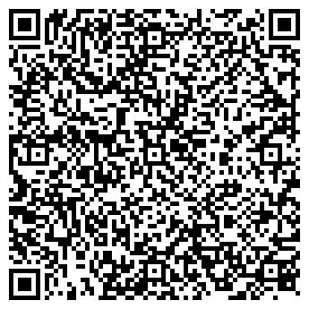QR-код с контактной информацией организации Грань, ЧУП