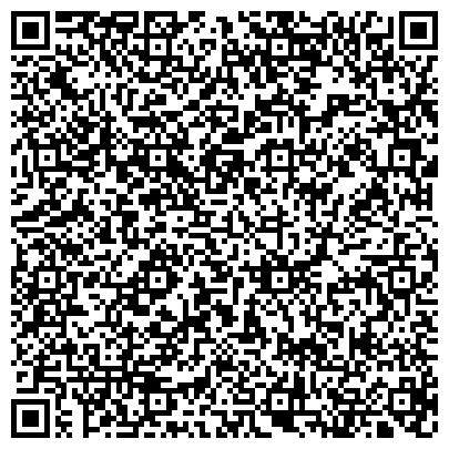 QR-код с контактной информацией организации Каспий Пропертиз (Caspiy Properties),ТОО