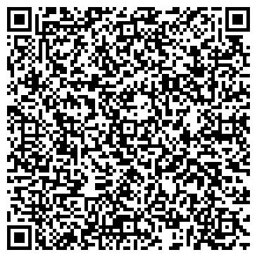 QR-код с контактной информацией организации Корпоративный юрист, ТОО