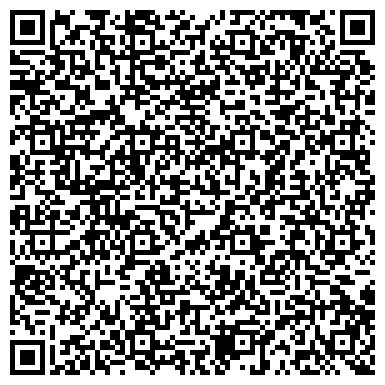 QR-код с контактной информацией организации Юридическая контора Грация, ТОО
