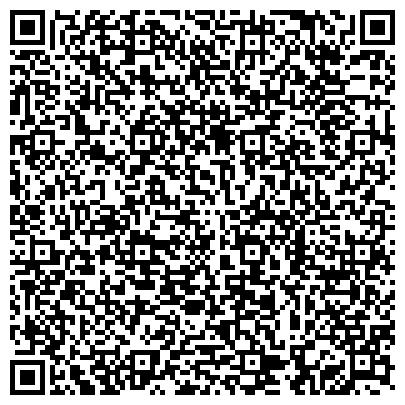 QR-код с контактной информацией организации Ассоциация предпринимателей Казахстана, Ассоциация